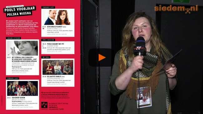 LaakTheater Polska Wiosna 2017 zaproszenie