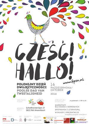 Pierwszy Polonijny Dzień Dwujęzyczności w Holandii – Amersfoort, Holandia – 16.10.2016